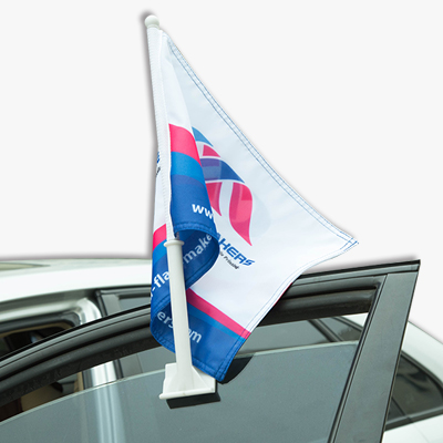 item car flags b1
